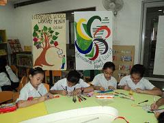 სკოლის ბიბლიოთეკების საერთაშორისო თვე