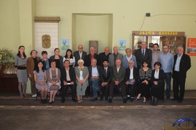 IV საერთაშორისო სამეცნიერო კონფერენცია