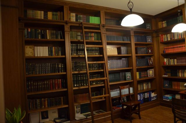Akhundov House Library